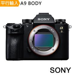 【單眼包清潔組】SONY A9 全片幅 單機身*(中文平輸)