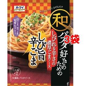 オーマイ 和パスタ好きのための しび旨辛ごま (56.2g3袋セット)