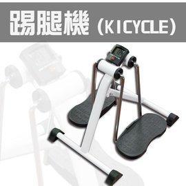 U2 微運動 踢腿機 居家運動 常運動保健康