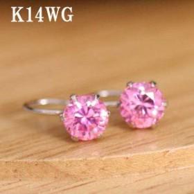 (人工石)シグニティーキュービックピンクカラー 5ミリラウンド イヤークリップ (K14ホワイトゴールド(K14WG))