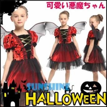 ハロウィン 子供 妖精さん アイルランド 衣装 ドレス アニマル 女の子 仮装 舞台 森 演出用 学園祭 妖精 イベント キッズ ハロウィーング
