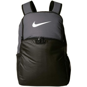[NIKE(ナイキ)] リュック・バックパック Brasilia XL Backpack 9.0 Flint Grey/Black/White OS [並行輸入品]