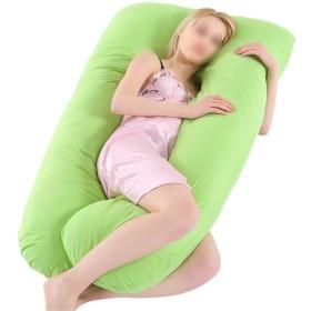 Janjunsi 妊婦用品 抱き枕 抱きまくら U型妊婦枕 産前産後 肩こり 背もたれ 横向き寝 クッション 暖かい 健康 安全