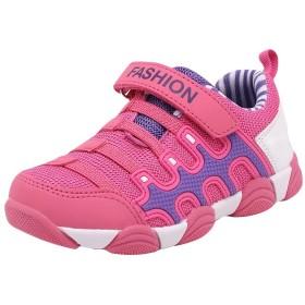 [misfiy] 子供 女の子 男の子 シューズ スニーカー 子供靴 通気性 カジュアルシューズ 運動靴 通学履き 軽量 通気性抜群 滑り止め キッズシューズ ファッション アウトドア 入園 入学 日常着用