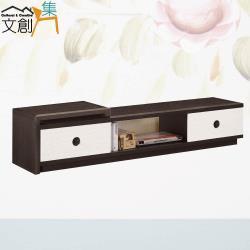文創集 艾米 時尚6.7尺雙色伸縮電視櫃/視聽櫃(可伸縮機能設計)