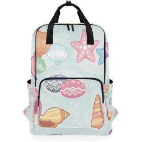 アートカラフルシェルのための肩のバックパックの学生の軽量のおむつ袋旅行余暇子供の女の子の男の子