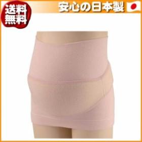 妊婦帯 はじめて妊婦帯セット M-L ピンク HB-8106(送料無料)