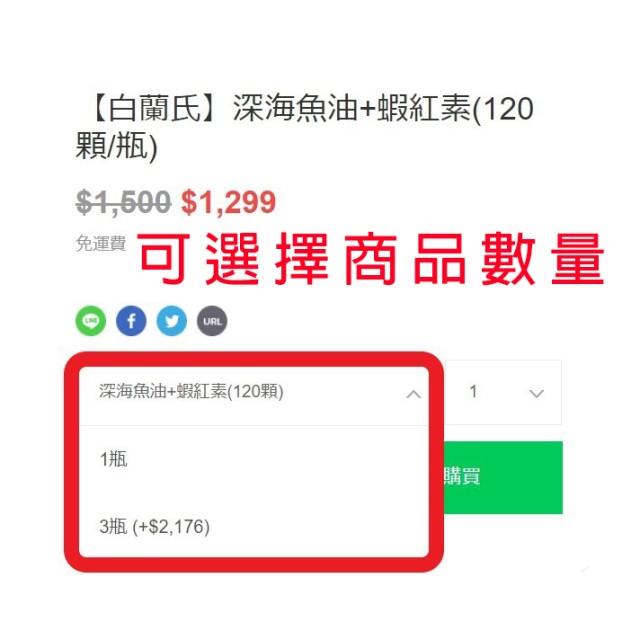 活力紫錐花400mg膠囊(100粒/瓶)【Sundown日落恩賜】商品有效期限-2022/10月底