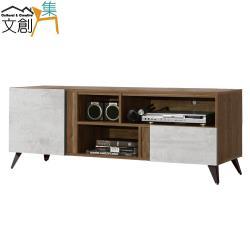 文創集 摩丹利 時尚5尺木紋雙色電視櫃/視聽櫃