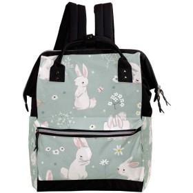 CHENYINAN リュックサック リュック デイバッグ 学生 レディース ウサギ 動物柄 花柄 メンズ 大容量 マザーズバッグ がま口 バックパック 通勤通学 かわいい おしゃれ