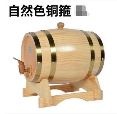 【工廠直銷-10L】橡木桶紅酒桶白酒桶裝飾木酒桶