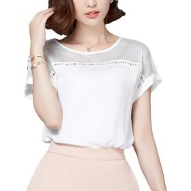 メルミー(MeLuMe) レディース 半袖 無地 シフォン Uネック Tシャツ カジュアル エレガント にもピッタリのトップス 大きいサイズもMLAP-161017-white-2XL