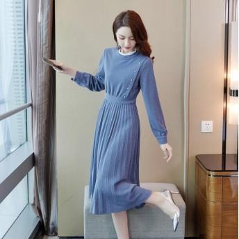 ロングワンピース 長袖 無地ドレス 韓国ファッション プリーツワンピース 女子会 結婚式ドレス 二次会 レディース 大きいサイズ 披露宴 ブルー