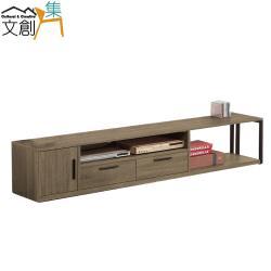 文創集 梅蘭里 時尚6.6尺木紋電視櫃/視聽櫃