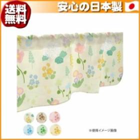 カフェカーテン 野花と紫陽花 800×450mm ベージュ・40424(送料無料)