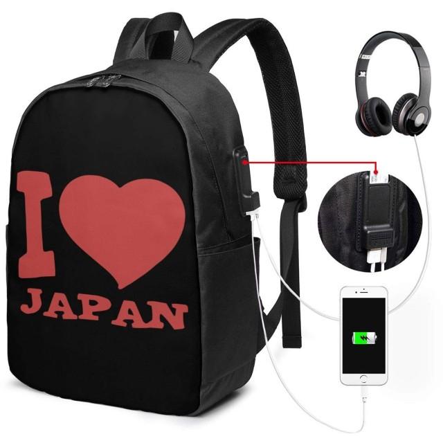 I LOVE Japan リュックサック 17インチ バックパック 通勤 通学ビジネスバッグ USBポート付き レインカバー付き 盗難防止 アウトドア 高校生 大学生 男女兼用 新品 17x 12 X 6.5in
