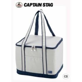 CAPTAIN STAG Hanpu  クーラーバッグ15L(ネイビー) UE-0505
