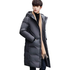 EXQULEG ダウンジャケット メンズ コート ダウンコート 防寒 防風 フード付き 無地 大きいサイズ ビジネス 秋 冬 (グレー, 3XL)