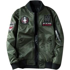 メンズ ミリタリー ジャケット中綿 両面着 MA3 フライトジャケット ジャンパー 秋春冬 ブルゾン カジュアル 刺繍 大きいサイズ 防風 厚手 绿 3XL
