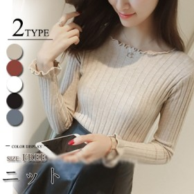 2019 選べる 9カラー バッグの芯の紗 韓国ファッション ニット無地/リラックス/レディース・レディースファッション ニットシャツ
