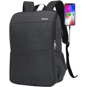 MAXTOP リュックビジネスリュックリュック リュック メンズ/レディース 防水バッグ 15.6インチ リュック 大容量 盗難防止 USB充電機能付き