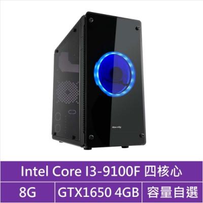I3-9100F 四核心處理器 高速8GB記憶體 華碩GTX1650獨顯 硬碟或SSD二選一 訂單完成後與您電聯確認組裝出貨
