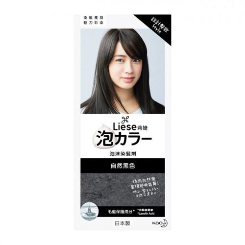 莉婕 泡沫染髮劑-自然黑色