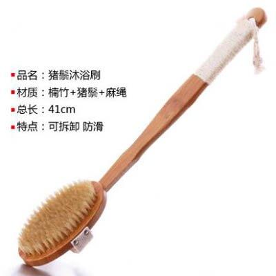 【豬鬃毛浴刷-Y01可拆款-長41cm-1套/組】搓泥擦後背洗浴搓澡刷木質長柄沐浴刷子-7701011