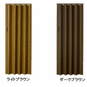 送料無料 パネルドアコルタ 約幅95×高さ174cm L5001・ライトブラウン L5002・ダークブラウン