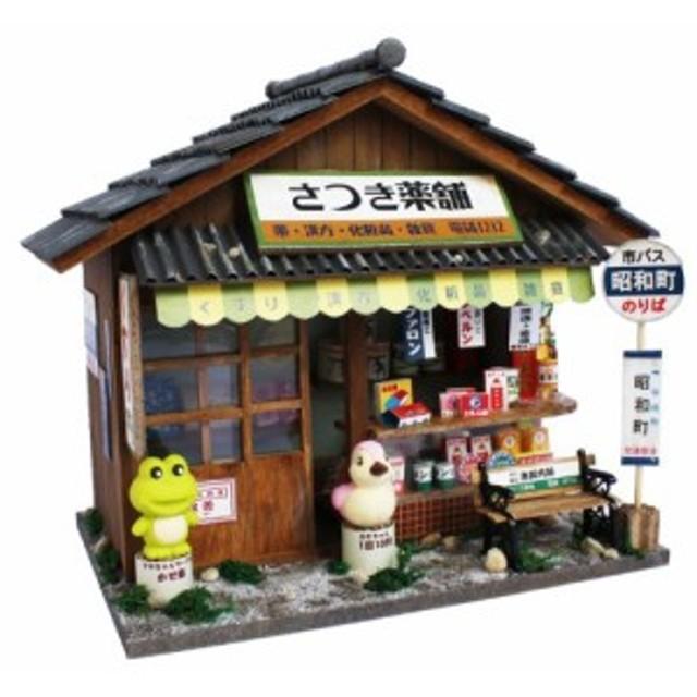 ビリー 手作りドールハウスキット 昭和シリーズキット くすり屋 8533(未使用品)