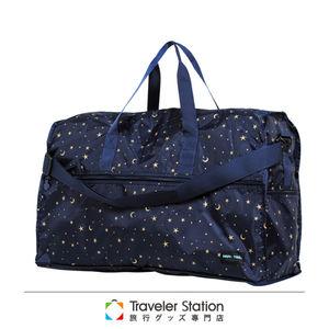 《Traveler Station》HAPI+TAS 摺疊圓形旅行袋(大)新款-170星空藍
