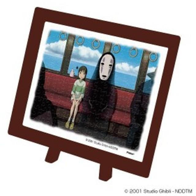 MA-16 まめパズル 千と千尋の神隠し 海原鉄道 ジグソーパズル31515016