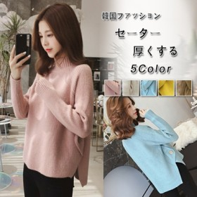 秋と冬の新しい韓国のファッション ハーフネックセーターセーター ゆったりしたセーター