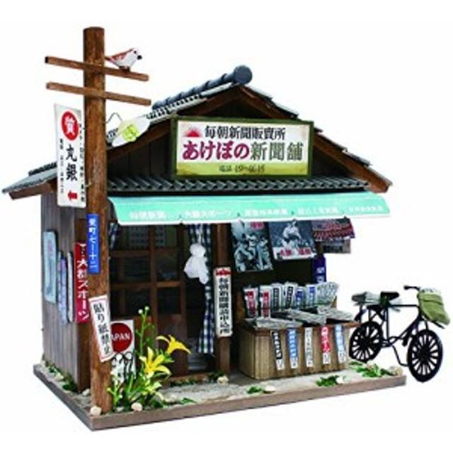 ビリー 手作りドールハウスキット 昭和シリーズキット 新聞屋 8534(未使用品)