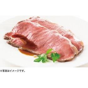 【送料無料】 〈ローストビーフの店鎌倉山〉黒毛和牛モモローストビーフ 【三越・伊勢丹/公式】