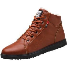[LHWY] ブーツ 秋冬 メンズ アウトドアウェア 滑り止め 靴 レトロ 軽量 おしゃれ シューズ