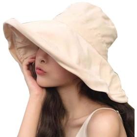 Heaven Days(ヘブンデイズ) 帽子 つば広 ハット 日除け UVカット 女優帽 シンプル 麻混 レディース 1905N0100