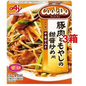 クックドゥ 豚肉ともやしの甜醤炒め用 ( 3〜4人前3箱セット )/ クックドゥ(Cook Do)