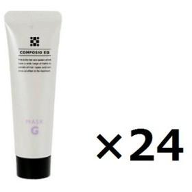 【24本セット】デミ コンポジオ EQ マスク G 50g