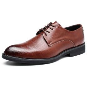 [Jusheng-shoes] メンズシューズ 男性のドレスシューズのためのFashianビジネスオックスフォードは、マイクロファイバーレザーブロックヒール磨かスタイルステッチポインテッドトゥグリッドエンボスレースアップ カジュアルシューズ (Color : 褐色, サイズ : 24 CM)
