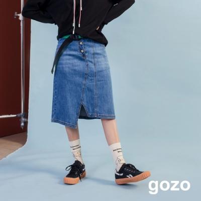 gozo 不規則拼接造型牛仔裙(藍色)
