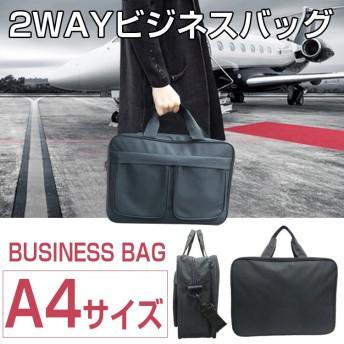 ビジネスバッグ メンズ バッグ 手提げ ショルダー A4サイズ2WAY 2ルーム 通勤 ビジネス ブリーフケース ポーター PORTER