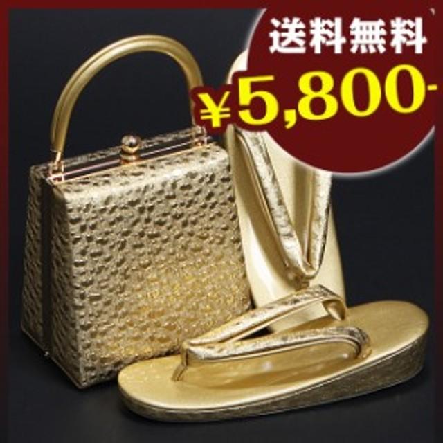 〔草履バッグセット レンタル〕【ゴールド系-32】【留袖 振袖 成人式に!】【和装小物】bagset-32