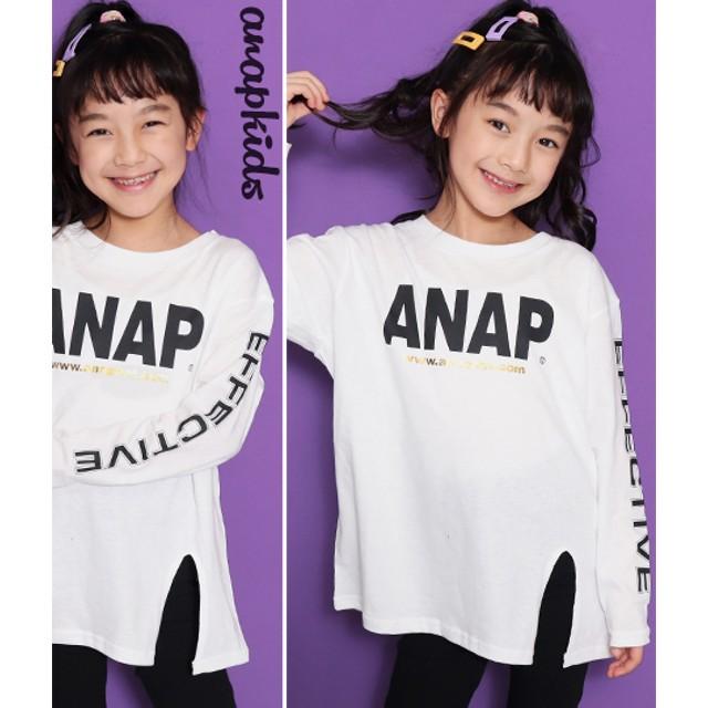 【セール開催中】ANAP KIDS(キッズ)裾スリットロゴロンT