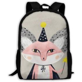 フォックス 狐 動物 かわいい バックパック キャンプ リュックサック ナップザック 多機能バッグ デイパック ショルダーバッグ