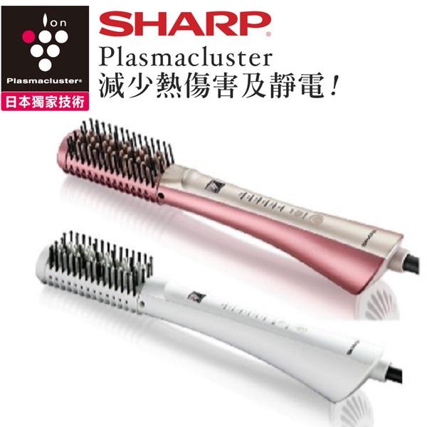 SHARP 夏普 IB-JA7HT  Plasmacluster 正負離子造型器  國外/國內兩用國際電壓