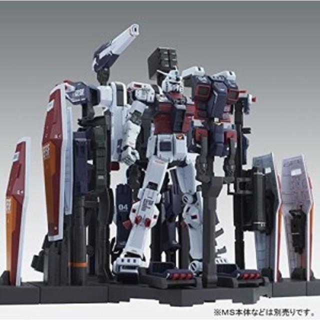 MG 1/100 ウエポン&アーマーハンガー FOR フルアーマー・ガンダム Ver.KA (未使用品)