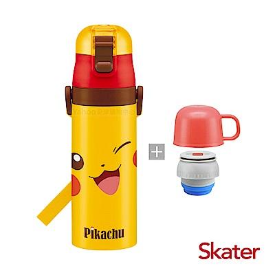 Skater直飲2way保溫水壺(附杯蓋組)-皮卡丘FACE