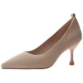 [NJI] 7cmヒール ベージュ ポインテッドトゥ 22.0cm 極上のふわふわ美パンプス 痛くない 大きいサイズ 結婚式 脱げない 走れる 靴 小さいサイズ レディース お呼ばれ 歩きやすい ポインテッド