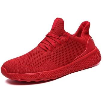 メンズ シューズ 快適 人のスポーツの靴のための様式の網材料の純粋な色そして個々の縫う軽い運動靴をひもで締めて下さい (Color : 赤, サイズ : 24.5 CM)